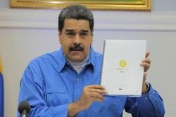 نیکلاس مادورو رئیس جمهور ونزوئلا