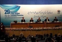 Uluslararası Asya Partileri Konferansı (ICAPP) Tahran'da başladı