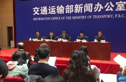 سانچی- نشست خبری معاون امدادو نجات چین