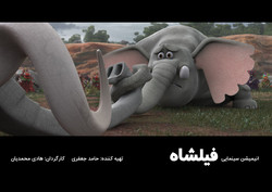 "A scene from ""The Elephant King"" by Hadi Mohammadian"