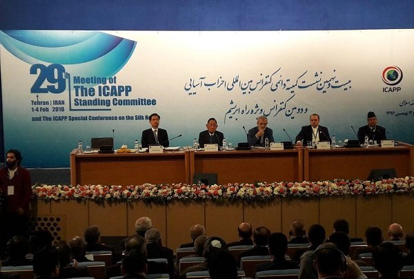 ICAPP 29th meeting opens in Tehran
