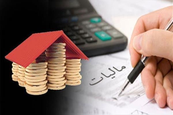 عملکرد ۹ ماهه درآمدهای مالیاتی/ ۸۷ درصد پیشبینی محقق شد
