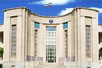 آزمون پذیرش دانشجوی پزشکی از لیسانس اسفند برگزار می شود