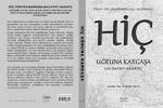 کتاب «هیاهو بر سر هیچ» به زبان ترکی استانبول منتشر شد