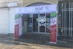 آغاز اکران فیلمهای جشنواره فیلم فجر در همدان