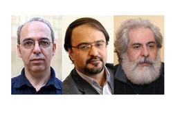 معرفی هیات داوران مسابقه نمایشنامه نویسی همایش رادی شناسی