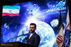 مراسم يوم الفضاء الوطني بإيران / صور