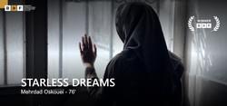 """""""Starless Dreams"""""""