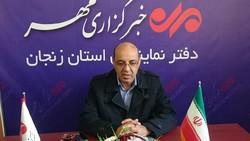 تعداد مستمریبگیران استان زنجان طی ۴۰ سال رشد ۹هزار درصدی دارد