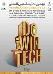 Do-Wintech