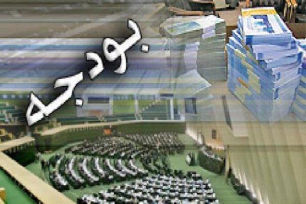 مجوزمجلس به دولت جهت افزایش سرمایه بانکهای ملی،مسکن وتوسعه صادرات