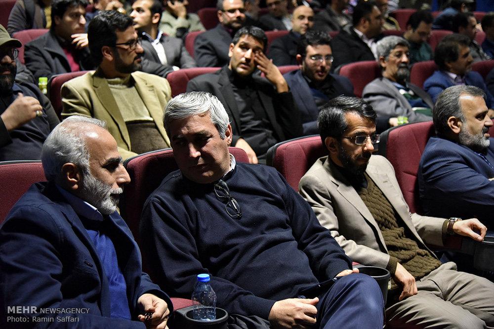 اافتتاح الدورة الخامسة عشرة لمهرجان فجر السينمائي في مشهد