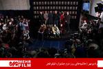 رادیومهر | حاشیههای روز دوم جشنواره فیلم فجر