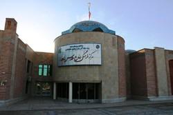 باغ موزه دفاع مقدس دزفول افتتاح شد