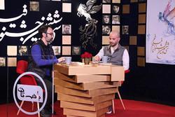 پخش «باهمستان سینما» همزمان با جشنواره ملی فیلم فجر