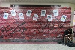 نمایشگاه «مدرسه انقلاب» در رشت افتتاح شد