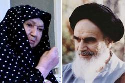 «بانوی قدس ایران»؛ جامعیت گمشده/ سوالاتی که بی جواب ماند