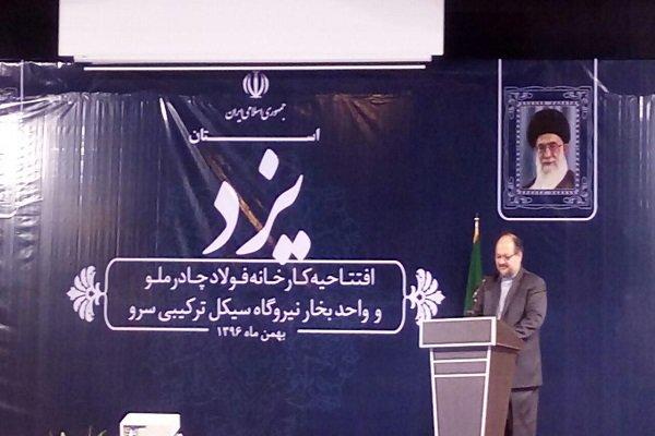 Iran world's first DRI producer
