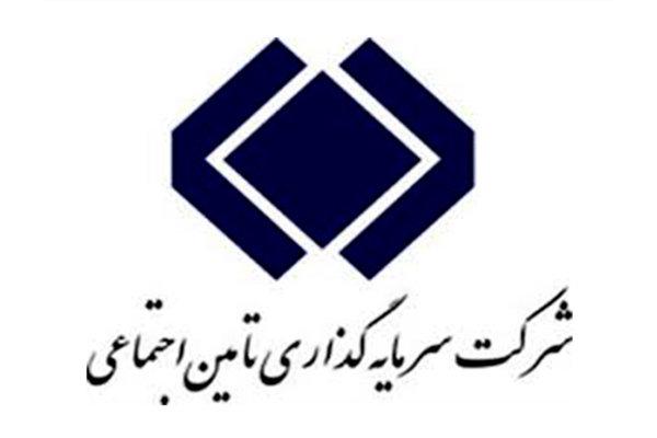 Pakistani investors mull over investing in SSICI companies