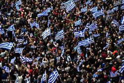 ایتھنز میں مقدونیہ کے نام کے خلاف مظاہرہ