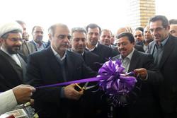 افتتاح بیمارستان سوم شعبان دماوند