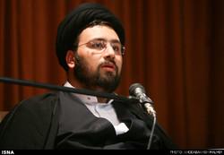 ali khomeini