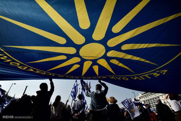 """Atina'da """"Makedonya karşıtı"""" protestolardan kareler"""