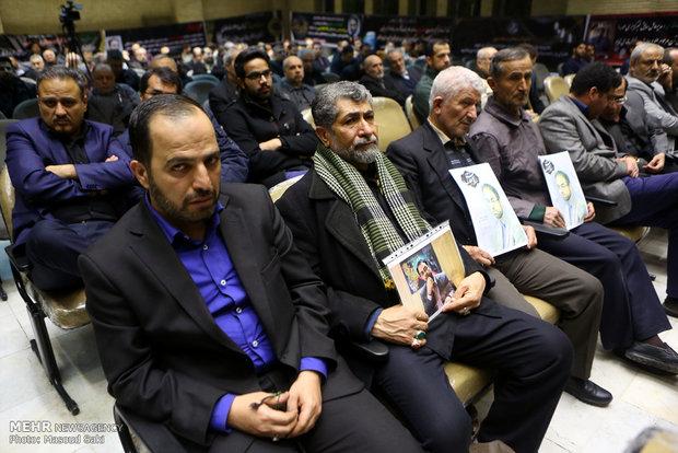 مراسم ترحیم زنده یاد رضا مقدسی فعال رسانه ای