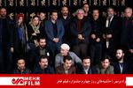 رادیومهر | حاشیههای روز چهارم جشنواره فیلم فجر