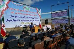 ۸۲۰ واحد مسکن مهر در لرستان افتتاح میشود