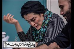 نمایشنامه خوانی «وقتی کبوتران ناپدید شدند» در تئاتر مستقل تهران