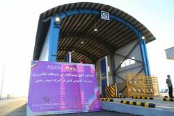پیشرفته ترین دستگاه پرسرعت ایکسری کامیونی در گمرکات افتتاح شد