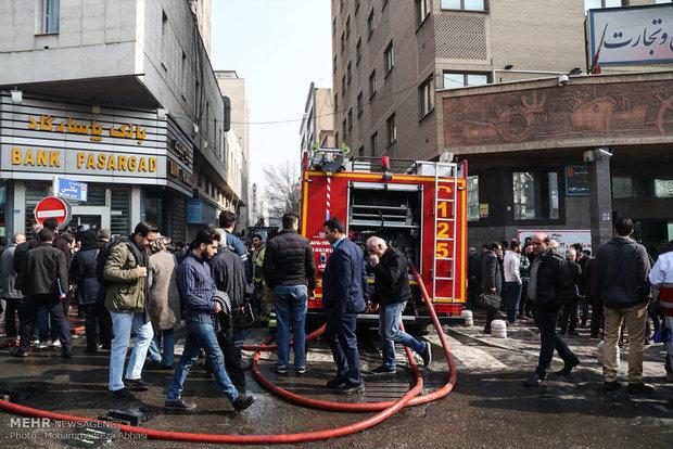 Tahran'daki yangın bitmek bilmiyor