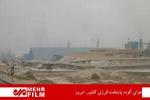 آلودگی هوا در پایتخت انرژی کشور