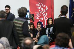 36. Fecr Film Festivali beşinci gününde