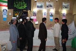 برپایی حدود۶۰ نمایشگاه دانشآموزی«مدرسه انقلاب»در استان کرمانشاه