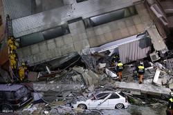تائیوان میں 6.4 شدت کے زلزلے سے 4 افراد ہلاک ،متعدد زخمی