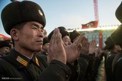 زستانی ۲۰۱۸ له کۆریای باکووری