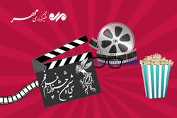 اینفومهر ۸ فیلم برتر آرای تماشاگران در ۱۷ بهمن