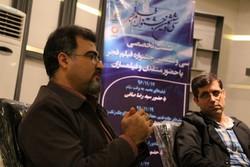 آغاز جلسات نقد فیلم در حاشیه برگزاری جشنواره فجر در بوشهر
