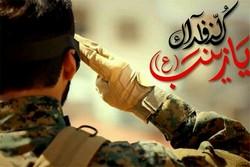 پیکر شهید مدافع حرم «سید عمار موسوی» وارد اهواز شد
