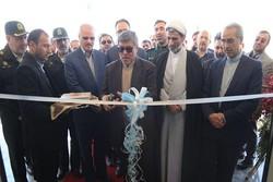 افتتاح آزمایشگاه پزشکی قانونی بجنورد