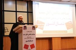 ائمه جمعه و روحانیون از کالای ایرانی حمایت کنند