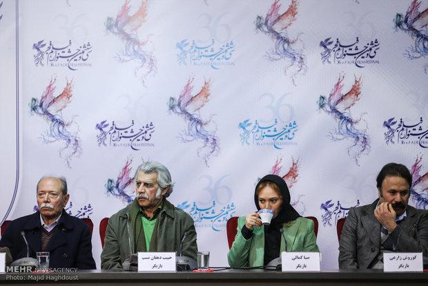 Fajr Film Festival on 5th day