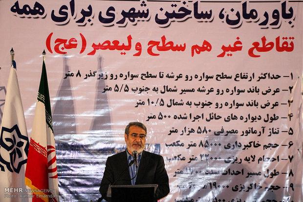 إفتتاح ثلاثة مشاريع مدنية في مدينة بندرعباس جنوبي ايران