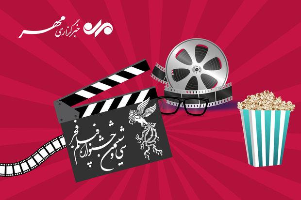 ۵ فیلم برتر آرای تماشاگران در ۲۰ بهمن