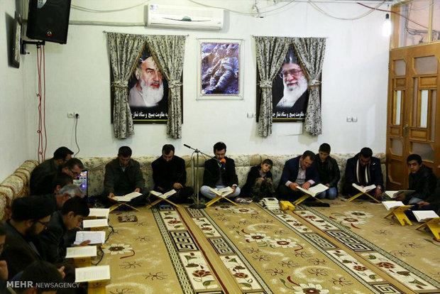حضور گروه فرهنگی-قرآنی اعزامی از طرف ستاد اجرایی فرمان حضرت امام(ره) در مناطق زلزله زده کرمانشاه