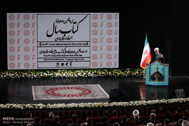 Pres. Rouhani at Book of the Year Award ceremony