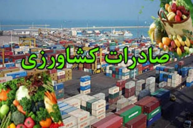 Over $25m worth of agricultural produce exported from Zanjan