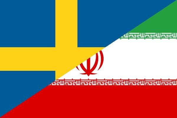مسؤول في مركز الابحاث الوطنية السويدي: العلاقات بين ايران والسويد لن تتاثر بالحظر الاميركي